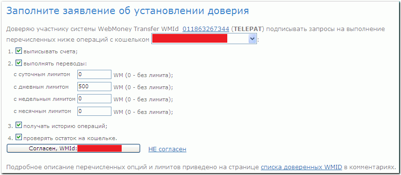 Как создать электронный кошелек в украине