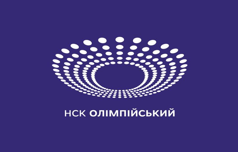 Открытие НСК «Олимпийский» в Киеве
